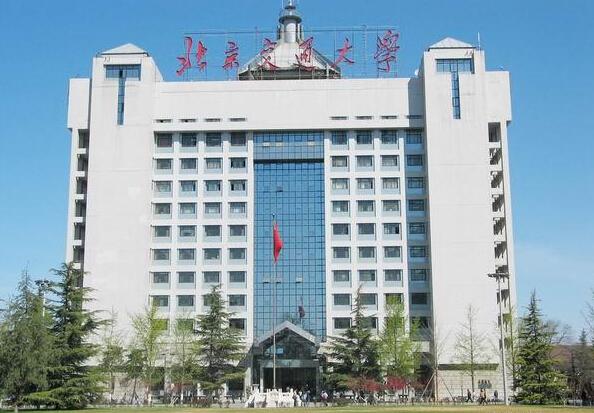 北京交通大學.jpg